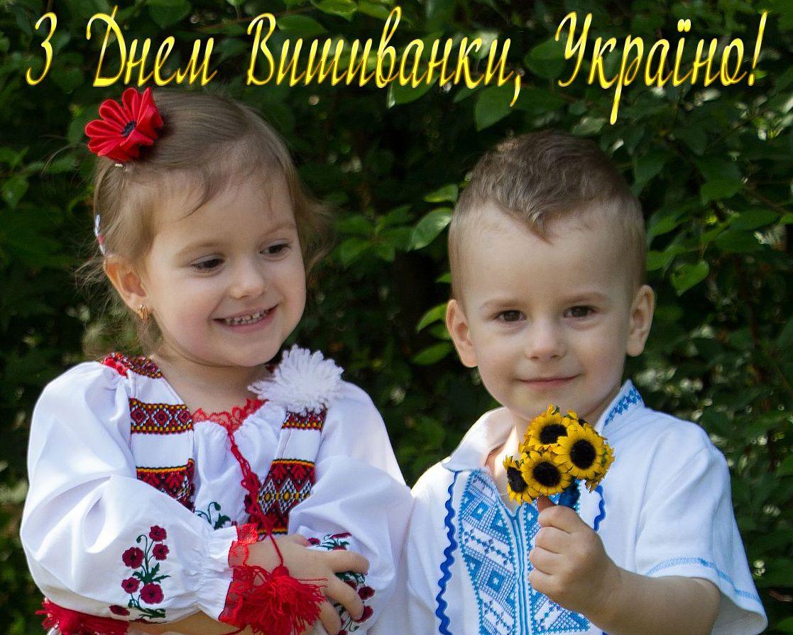 """""""Вышиванки БПП"""", селфи с Матиос и минута молчания в память о депортированных крымских татарах: как прошел день в Раде - Цензор.НЕТ 1733"""