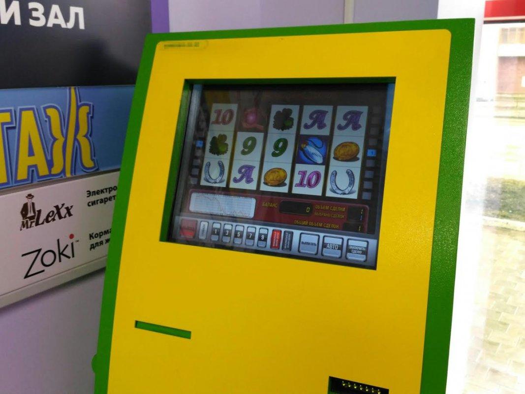 internet-igrovie-terminali-avtomati
