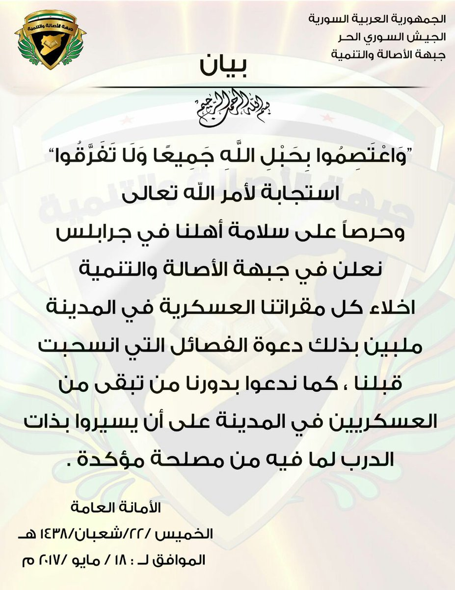 As per Turkey's desire for police control, Ahrar al-Sham and al-Jabhat al-Asala wal Tanmiya have withdrawn all assets from Jarablus. They call on all factions to follow. The town will be under control of a civilian administration.