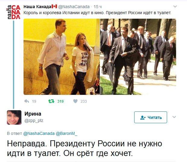 """Путин и Макрон договорились о взаимодействии в рамках """"нормандского формата"""", - Кремль - Цензор.НЕТ 6508"""