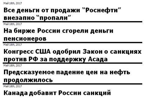 НАПК просит чиновников изменить электронные адреса российских доменов в реестре деклараций - Цензор.НЕТ 6360