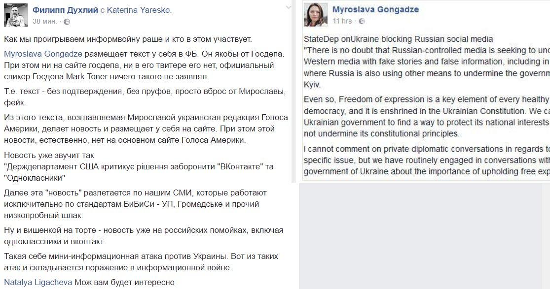 """Рада отменила """"закон Савченко"""" - Цензор.НЕТ 8199"""