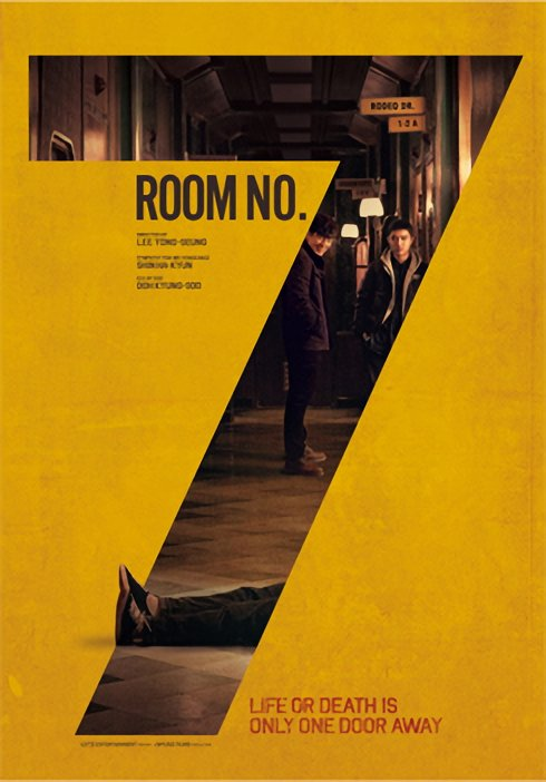ROOM NO.7 LIFE OR DEATH IS ONLY ONE DOOR AWAY  7호실 벌써 대박이다 !!!!