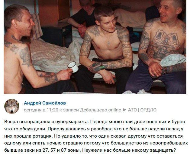 Террористы в оккупированной части Донецкой области обстреляли из пулеметов сотрудников миссии Красного Креста - Цензор.НЕТ 2208