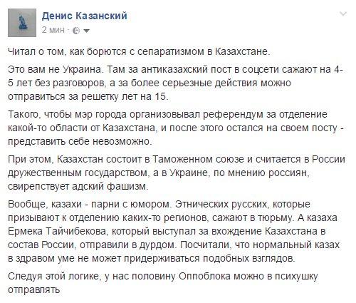 Армения передала России военнослужащего Пермякова, осужденного пожизненно за убийство семьи в Гюмри - Цензор.НЕТ 8790