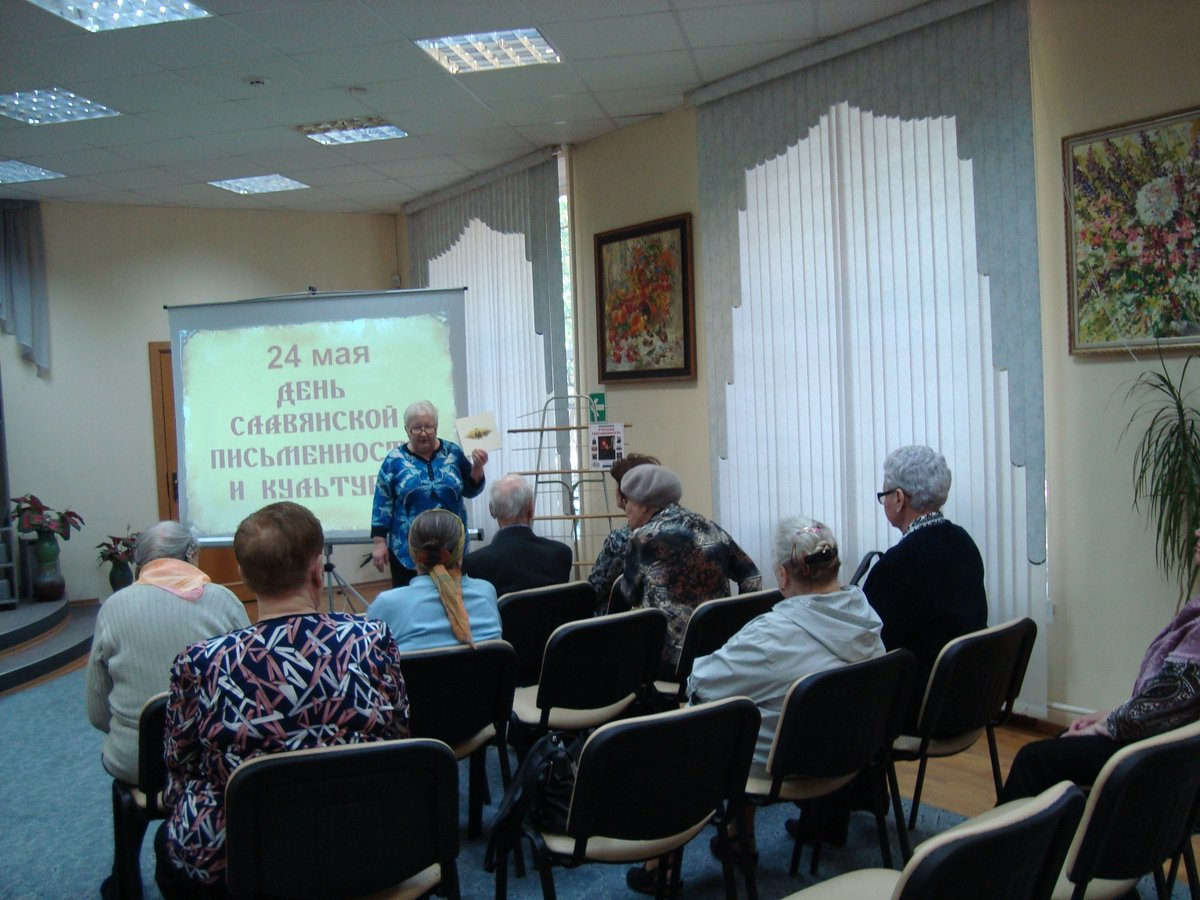 Презентация кирилл и мефодий создатели славянского алфавита