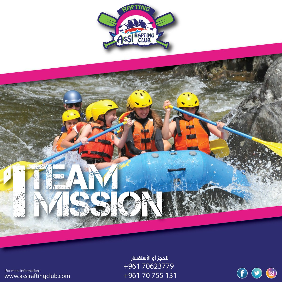 WELCOME TO ASSI RAFTING CLUB~ Tel: 961- 70623779  http://www. AssiRaftingClub.com  &nbsp;   #Assi #Rafting #Lebanon #Hermel #Adventures #Club #entertainment <br>http://pic.twitter.com/qZ4iPPM6cG