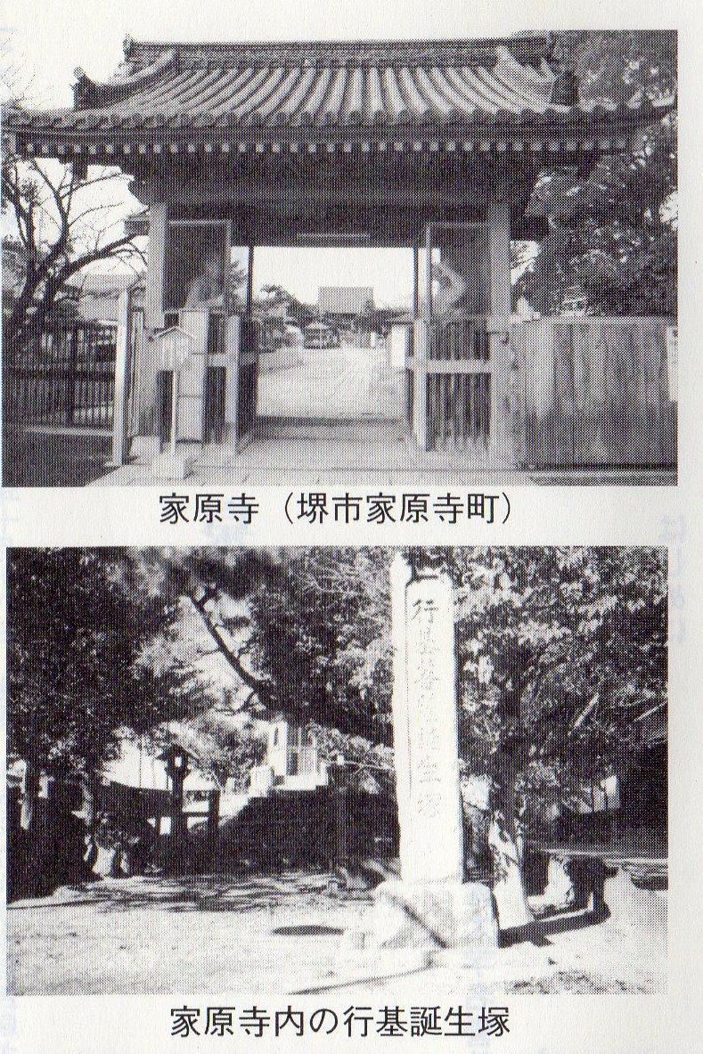 """中村正男 on Twitter: """"堺学66 ..."""