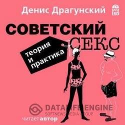 Скачать советский мультфильм три поросенка бесплатно