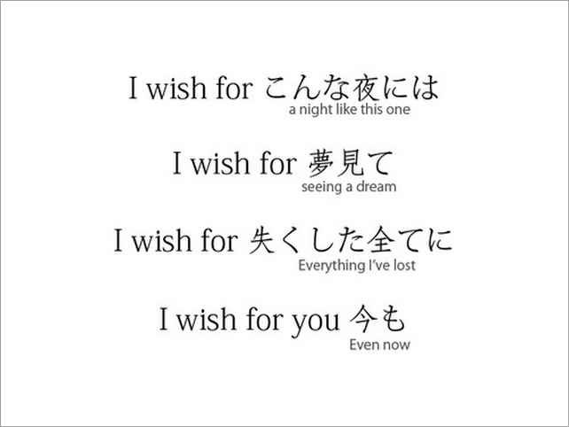 We Love These Japanese Quotes Absolutely Beautiful And Utterly Romantic Japanese Japanesequotes Http Www Sushicity Co Uk Pic Twitter Com Apabfafkcp