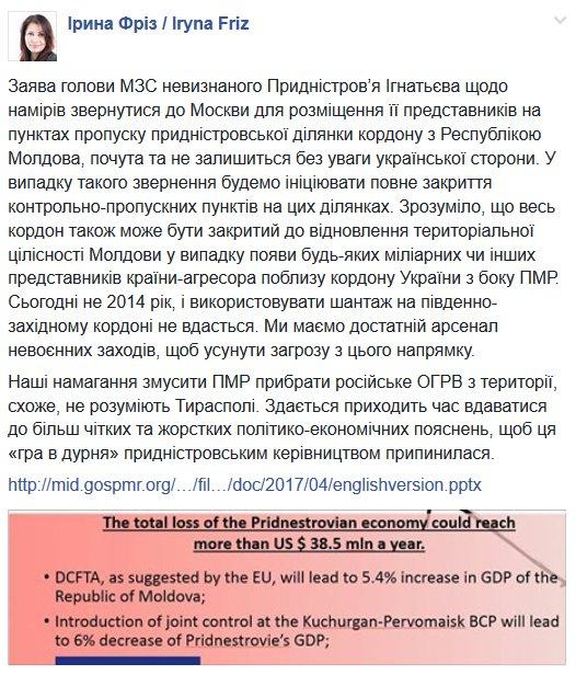 НАТО будет поддерживать Украину в отстаивании территориальной целостности страны - Цензор.НЕТ 9497