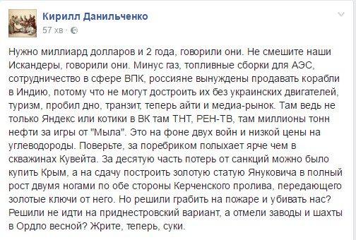 Мы никогда не признаем аннексии Крыма, - спикер Сейма Литвы - Цензор.НЕТ 8262