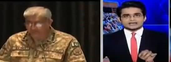 Aaj Shahzaib Khanzada Kay Sath  - 18th May 2017 - Kulbhushan & Other Issues thumbnail