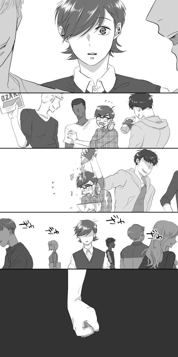 【漫画】カリスマレッドに憧れて(スラギク)