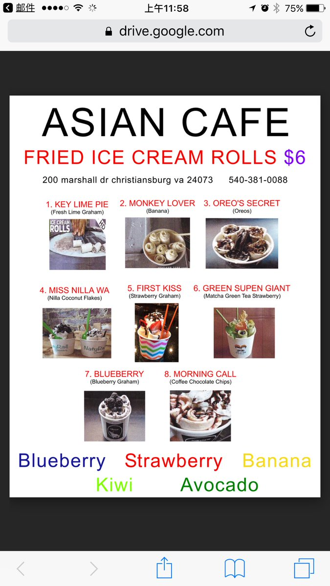 "asian cafe on twitter: ""fried ice cream rolls in asian cafe https"