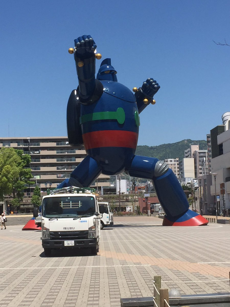 長田 区 市 天気 神戸