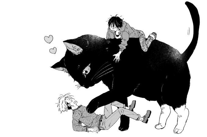 Umeya-kun no Haru