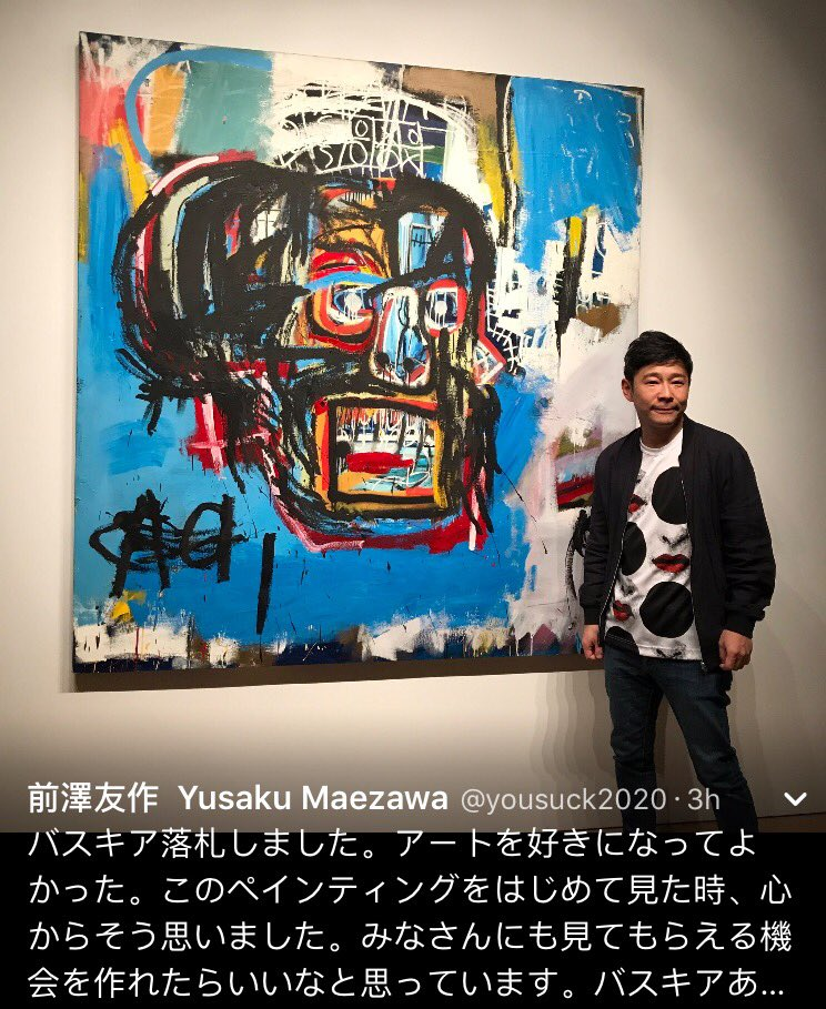 Enjoy!! Hope you share it with people. #Basquiat #JeanMichelBasquiat #yusakumaezawa #sothebys<br>http://pic.twitter.com/1zxftKgXev