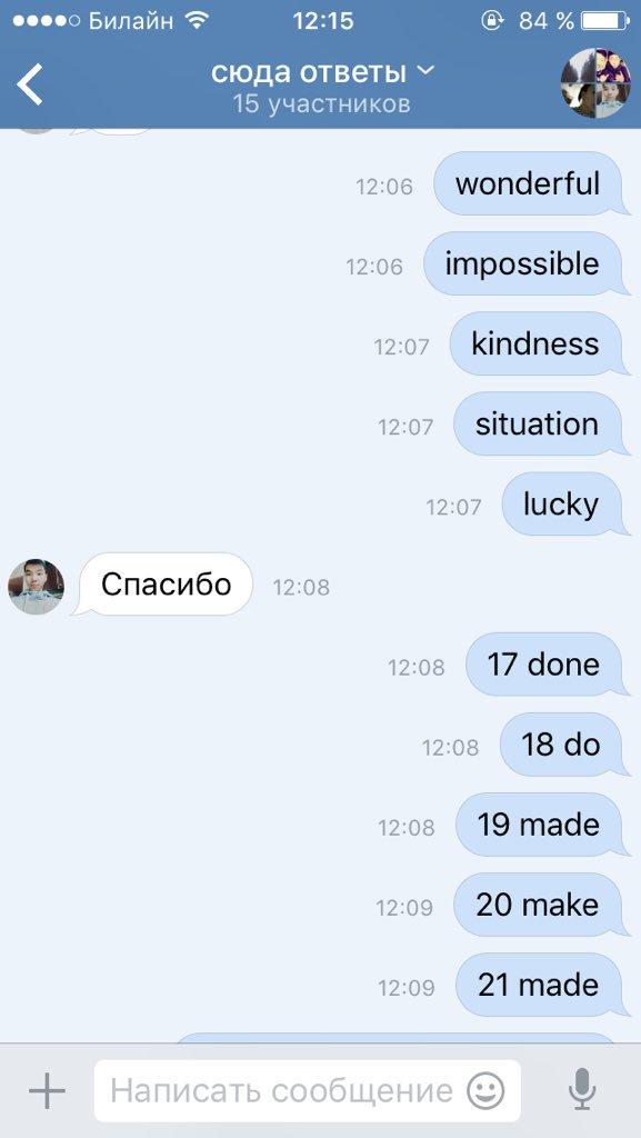 ответы онлайн по русскому языку