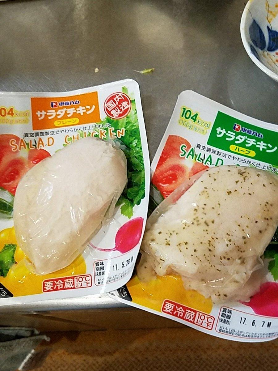 ハム チキン 日本 サラダ