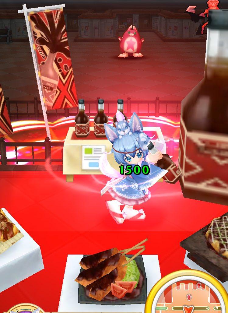 【白猫】ルル(魔)モチーフ武器「真・アウターゴッド」のステータス&スキル性能情報!【プロジェクト】