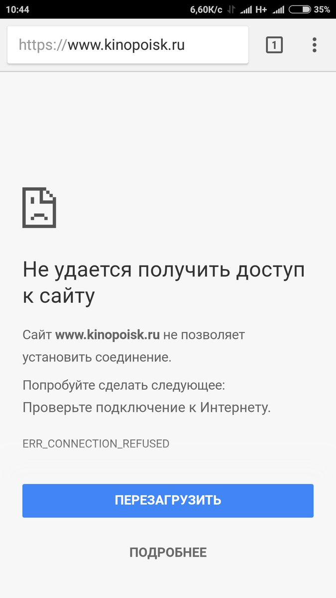 Mobile operator Lifecell have blocked Vkontakte, Yandex and other Russian services