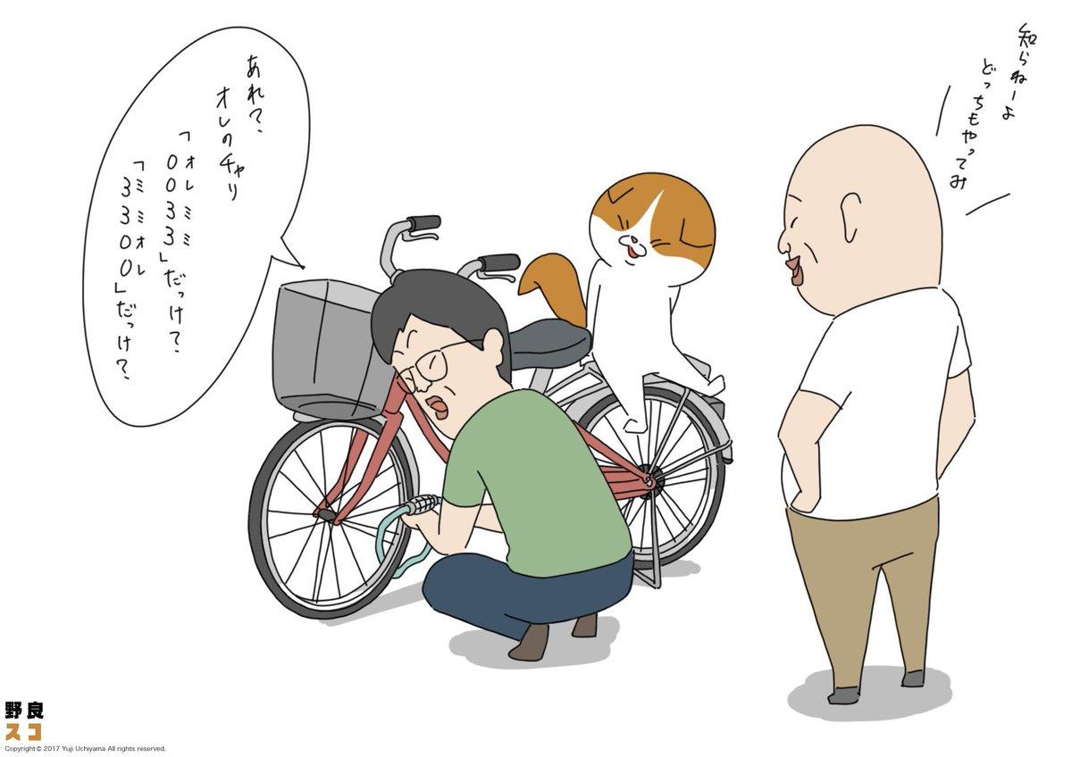 pdf ダウンロード禁止 android