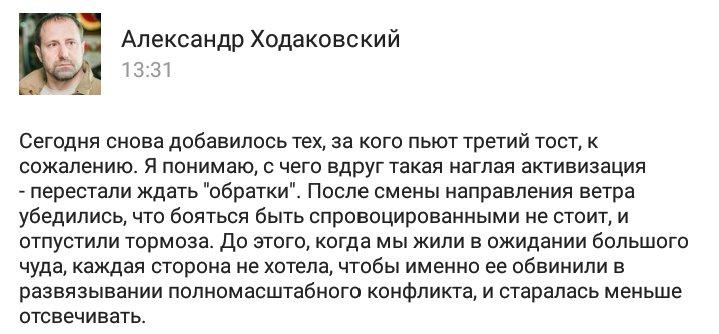 Суд арестовал двух чиновников Житомирской областной ГФС, пойманных на взятках - Цензор.НЕТ 5971