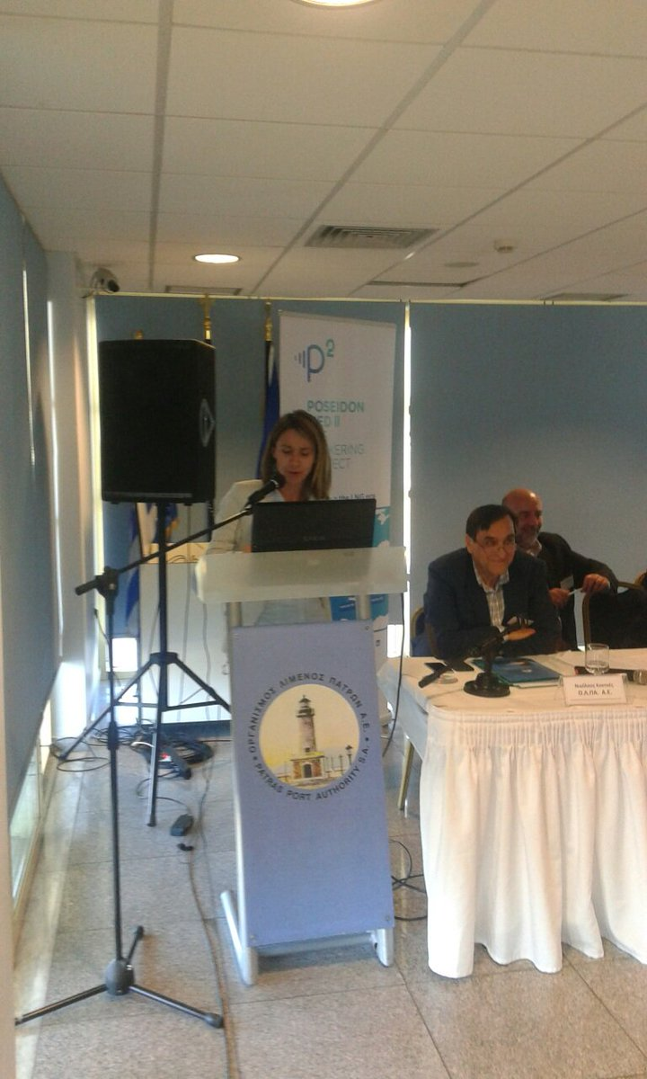 #LR&#39;s A. Apostolopoulou points #PMII work on regulatory framework and role of training.<br>http://pic.twitter.com/cw3nmexoSs