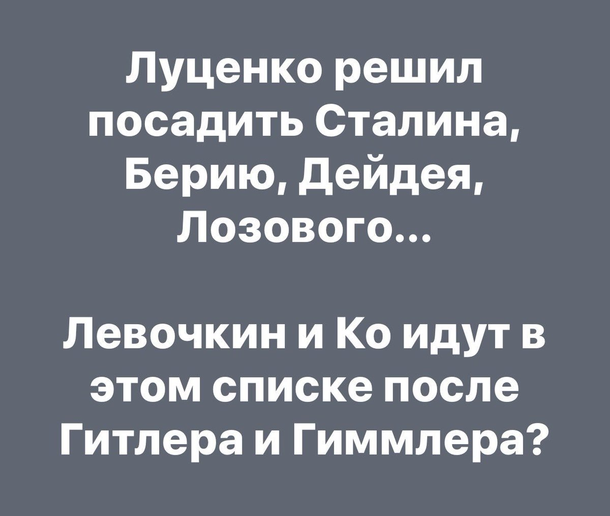 """""""Представление Луценко на Лозового - это расправа за нашу политическую позицию"""", - Ляшко - Цензор.НЕТ 9098"""