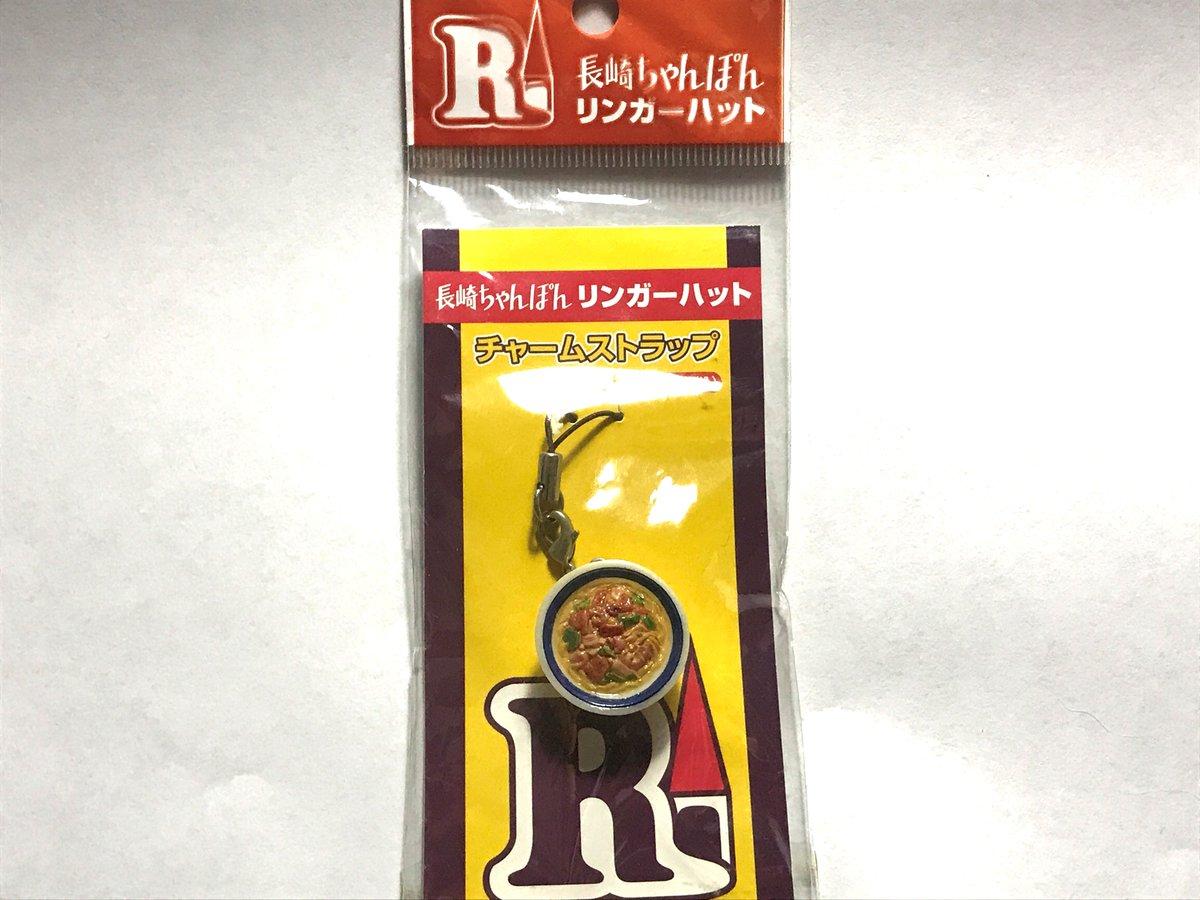 長崎ちゃんぽん リンガーハット チャームストラップ-2