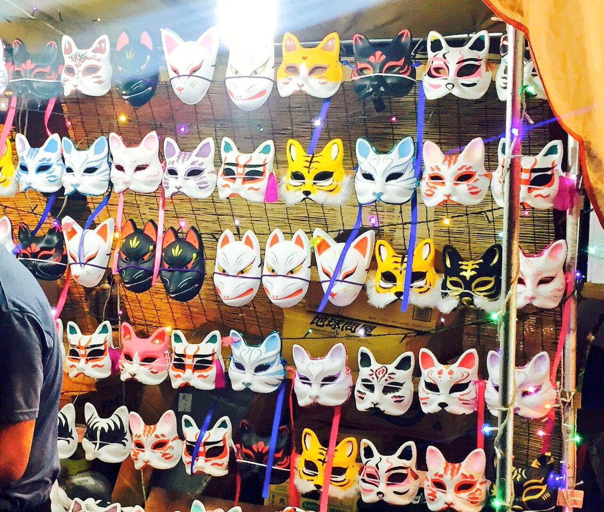 クセになりそう!多種多様な狐面を揃えた屋台が三社祭に出現www