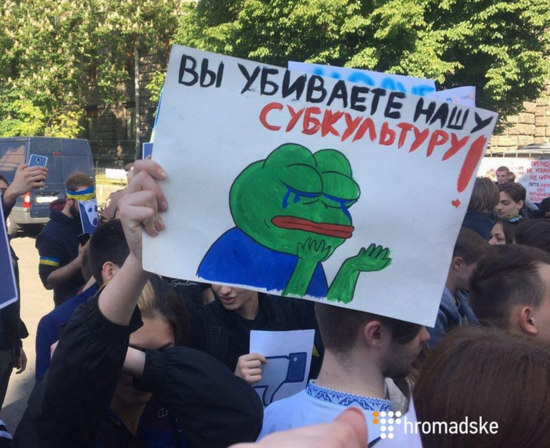 Rally near Presidential Administration of Ukraine with demand to return Russian social media