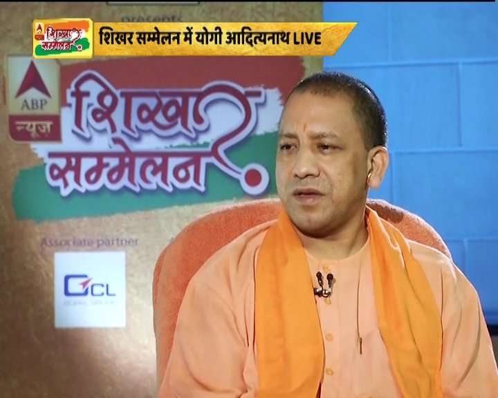 Those who are giving protection to the criminals will be treatment as criminals, CM @myogiadityanath