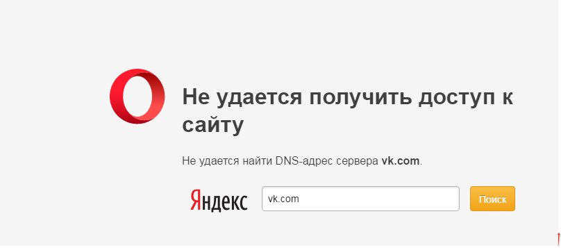 Ukrtelecom ISP blocked Russian social media