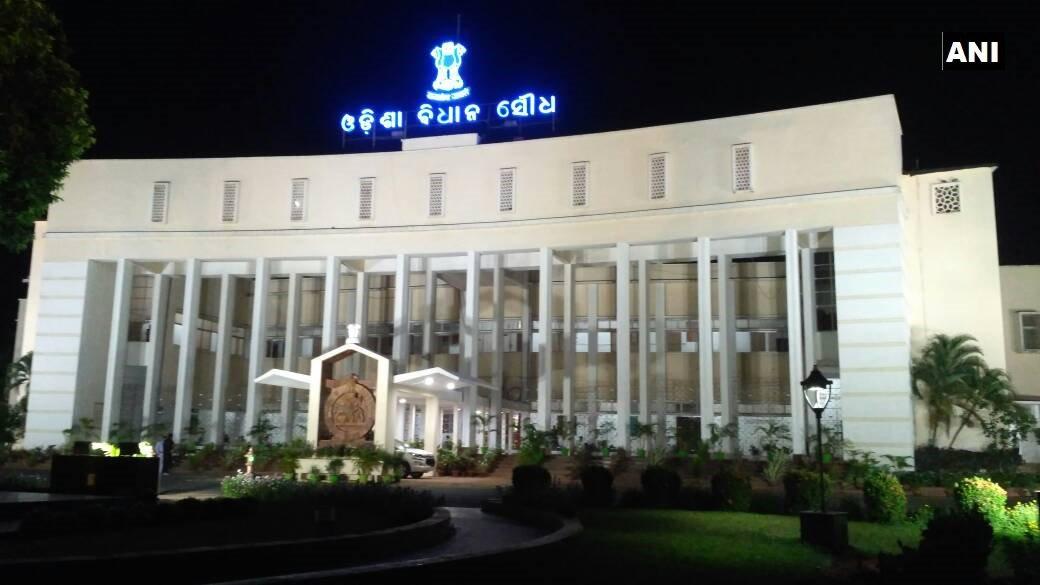 GST Bill passed in Odisha legislative assembly