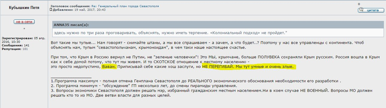 """""""Россия как постоянный член СБ ООН считает себя практически неприкосновенной"""", - замглавы МИД Зеркаль - Цензор.НЕТ 7229"""