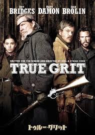 #1日1本オススメ映画 「トゥルー・グリット」 ジョン・ウェインの名作「勇気ある追跡」をコーエン兄弟がリメイクした作品。 忠実なリメイクではなくあくまで参考にした程度との言の通り巧く一つの映画としてとても良い西部劇になってます。 https://t.co/ObnuIaKnB2