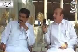 Islamabad Tonight With Rehman Azhar  – 19th May 2017 - Kisano Ka Istehsal thumbnail