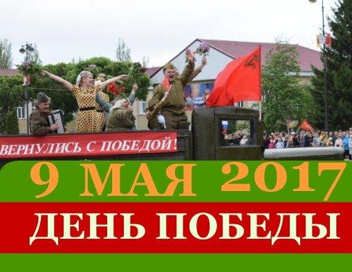 Грязи липецкая область телефонный справочник