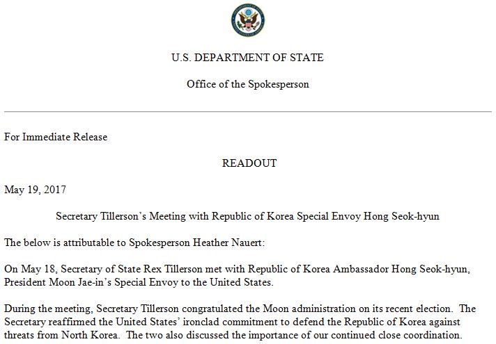 Secretary Tillerson reiterated U.S. commitment to defend the ROK against threats from North Korea.