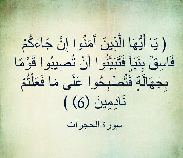 #براءه_ساحره_الرياض -  Justice of God  <br>http://pic.twitter.com/IRxOexRhhi