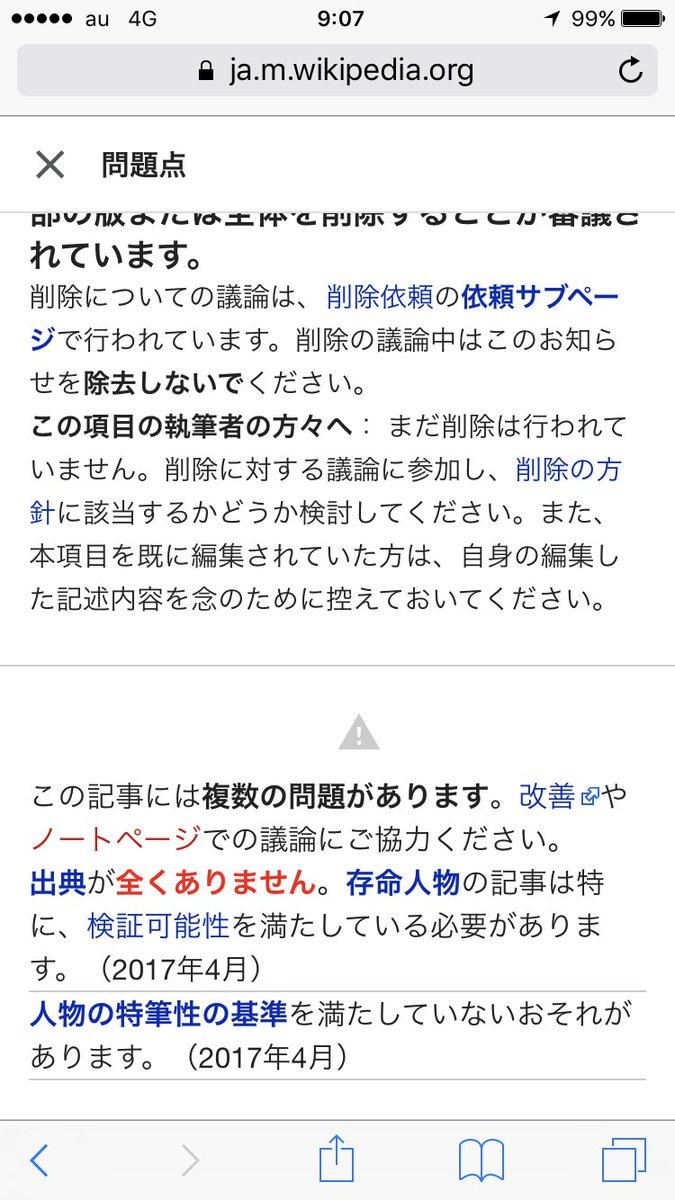 """小池舞🐰 on Twitter: """"知らぬ間..."""