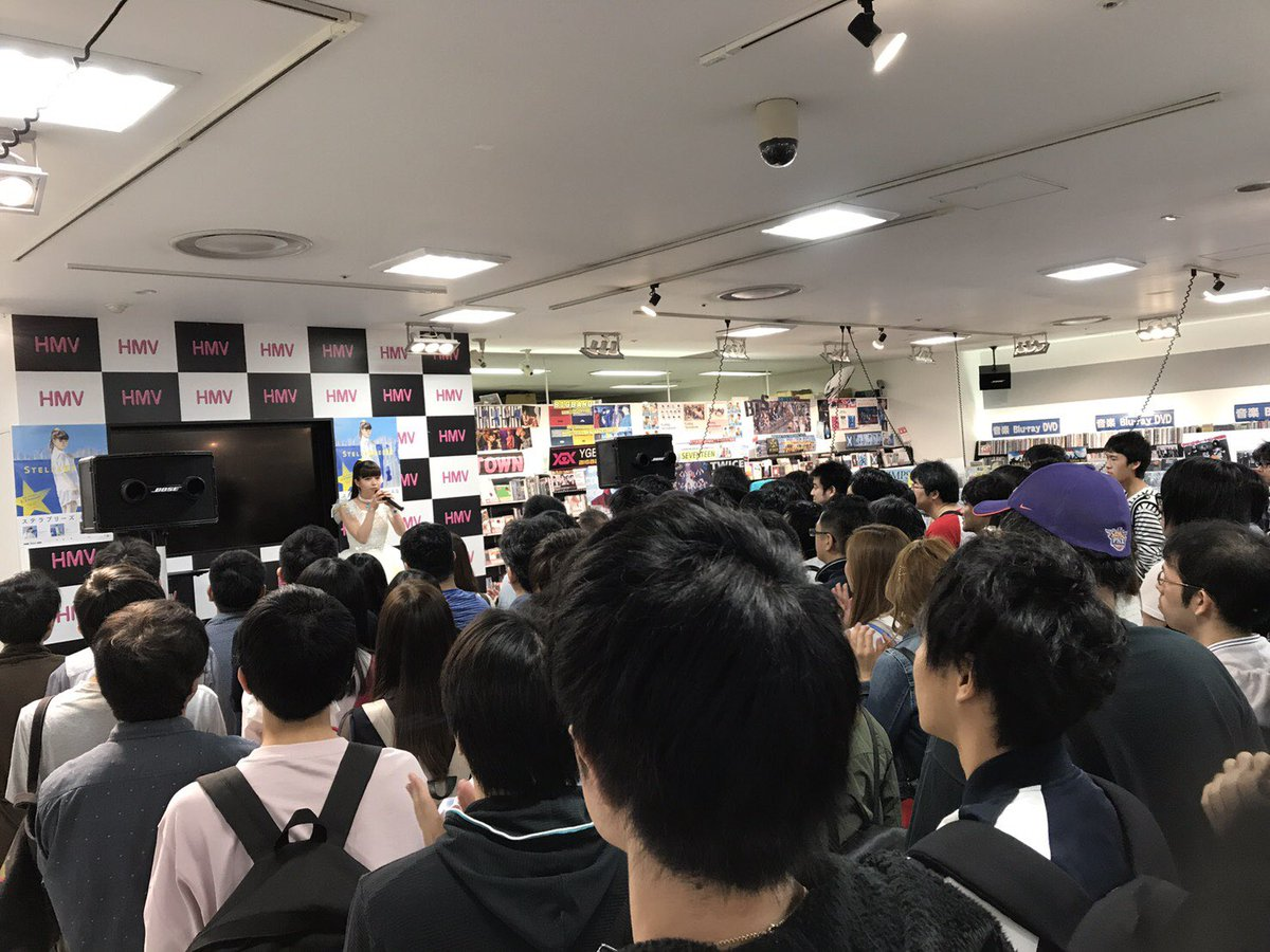 HMV札幌ステラプレイスのリリイベが終了しました(((o(*゚▽゚*)o)))来てくれたみんなありが…