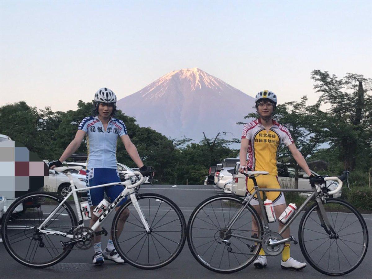 ドラマ弱虫ペダルseason2  今日も一日走りました。  真波と坂道   そして富士山。  最っ高の組み合わせじゃん!!!(*^^*)