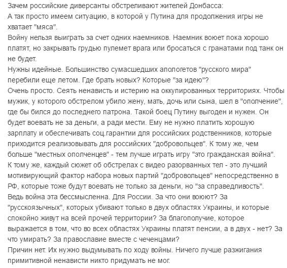 На кладбище в Донецкой области обнаружены гранаты и патроны - Цензор.НЕТ 4400