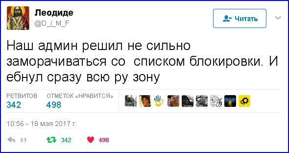 """""""Сначала VK, затем PornHub"""", - в Одессе на акцию против блокировки российских сайтов вышло два человека - Цензор.НЕТ 3581"""