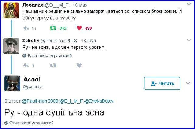 """""""Сначала VK, затем PornHub"""", - в Одессе на акцию против блокировки российских сайтов вышло два человека - Цензор.НЕТ 7905"""