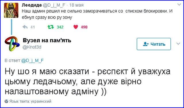 """""""Сначала VK, затем PornHub"""", - в Одессе на акцию против блокировки российских сайтов вышло два человека - Цензор.НЕТ 1397"""