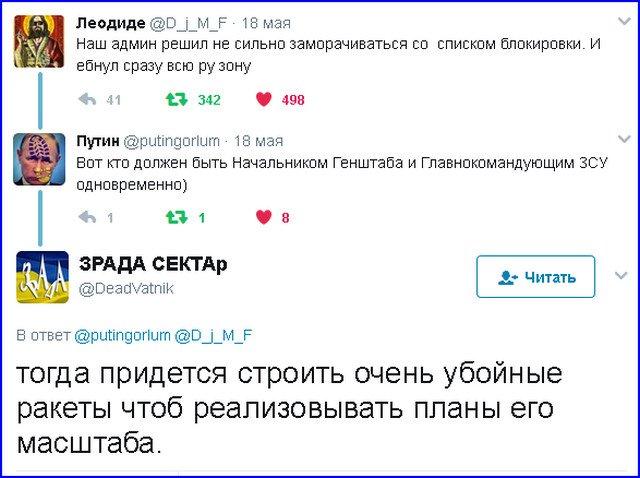 """""""Сначала VK, затем PornHub"""", - в Одессе на акцию против блокировки российских сайтов вышло два человека - Цензор.НЕТ 8395"""